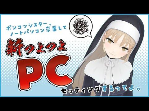 【作業配信/作業用BGM・・・