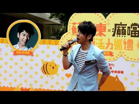 許廷鏗 - 面具 [LIVE] (蘇豪東 2012-07-21)
