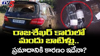 Police Find Bottles in Hero Rajasekhar Car, Mark them As E..