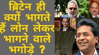 #VijayMalya Know about Vijay Mallya and 30 such people, who took away millions of rupees .