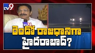 Vidyasagar Rao comments on the prospect of Hyderabad as se..