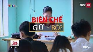 Tiêu điểm: Biên chế trong giáo dục: GIỮ hay BỎ| VTV24