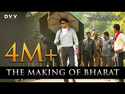 The-Making-of-Bharat-Ane-Nenu