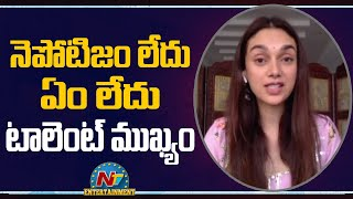 Actress Aditi Rao Hydari comments on Nepotism..
