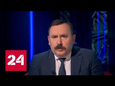 Глава ФСИН рассказал, как  роутеры и мобильники попадают в СИЗО