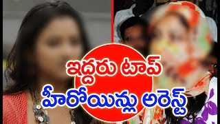 2 Kannada Heroines In S*x Racket At America..