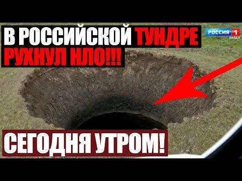 СРОЧНО К ПОКАЗУ!!! ИНЦИДЕНТ В РОССИИ ПОСТАВИЛ НА УШИ ВЕСЬ МИР!!! 15.06.2021 ДОКУМЕНТАЛЬНЫЙ ФИЛЬМ HD