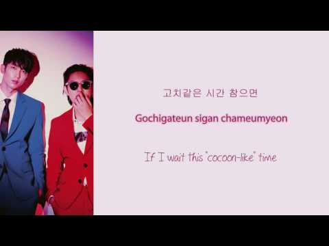 Kim Heechul & Kim Jungmo - 울산바위 (Ulsanbawi) lyrics (Hangul/Romanization/English)