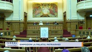 Simpozion la Palatul Patriarhiei