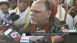 Swami Swarupananda Criticizes BJP Govt..