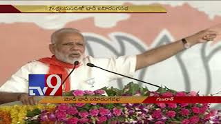 PM Narendra Modi Speaks @ Gujarat Election Rally