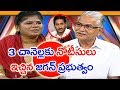 No Assembly entry to 3 Telugu news channels?