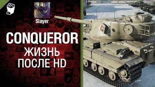 Превью: Conqueror:  жизнь после HD - от Slayer