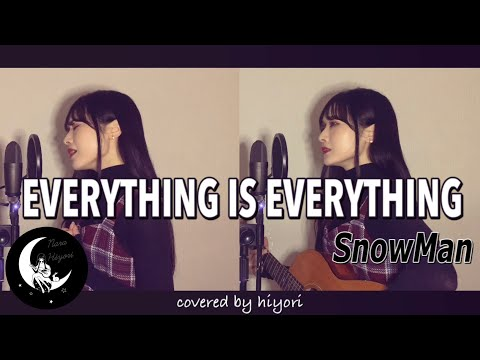 EVERYTHING IS EVERYTHING / Snow Man covered by hiyori 【ギター弾き語り / 女性キー(+4) 】