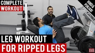 Complete LEG WORKOUT for RIPPED LEGS! BBRT#64 (Hindi / Punjabi)