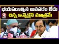 CM KCR admitted to Yashoda Hospitals with a mild chest infection, says senior doctor