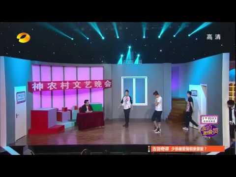 我们都爱笑 Laugh Out Loud 张力尹热舞不断小沈阳现经典狸叫 Little Shenyang Imitates Fox