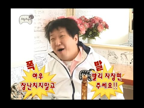 Infinite Challenge, Yes or No(2) #02, 인생극장(2) 20090418