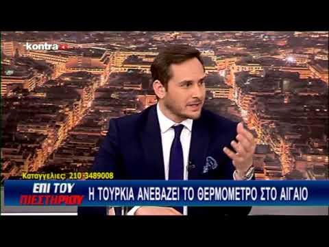 Μ. Γεωργιάδης / ''Eπί του πιεστηρίου'',Kontra Channel /17-4-2018