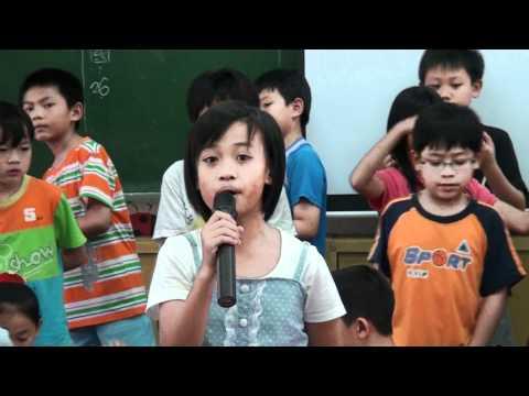 榮華國小 20110504 母親節 聽媽媽的話