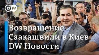 Саакашвили Зеленском, шутках