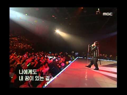 음악캠프 - Moon Hee-jun - I, 문희준 - 아이, Music Camp 20021026