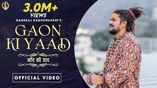 Gaon ki Yaad – Hansraj Raghuwanshi Video HD
