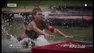 Survivor | Το trailer του 80 ου επεισοδίου | 21/6/2017