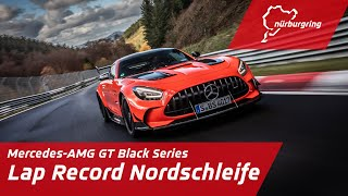Fastest Production Car Nordschleife | Record Lap