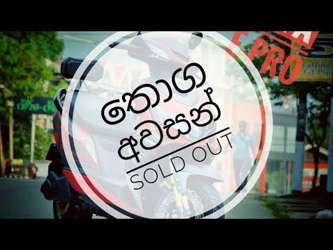 Alfa e pro electric scooter  sinhala