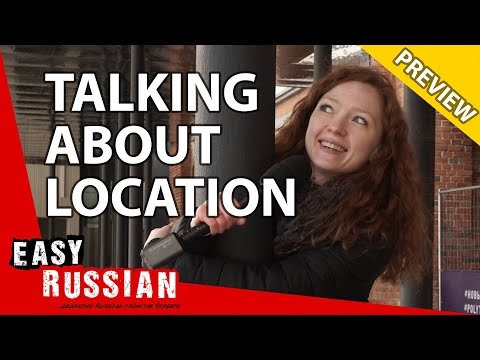 Talking about location: Russian Prepositional Case (PREVIEW) | Super Easy Russian 36 photo