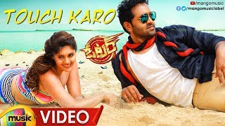 Touch Karo Video Song: Voter Movie Songs- Manchu Vishnu, S..