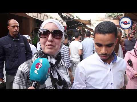 اقبال المغاربة على المعجنات في رمضان