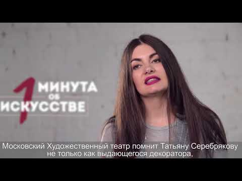 Серебрякова. выпуск №7 photo