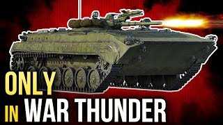 💢 Only in War Thunder!