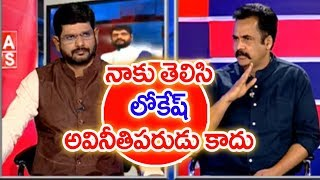Sivaji over Pawan Kalyan Allegations on Lokesh..