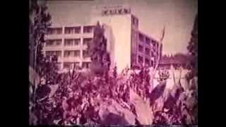 «Комбинат здоровья (о санатории. Заполярье в г. Сочи)», докум. фильм (1967г)