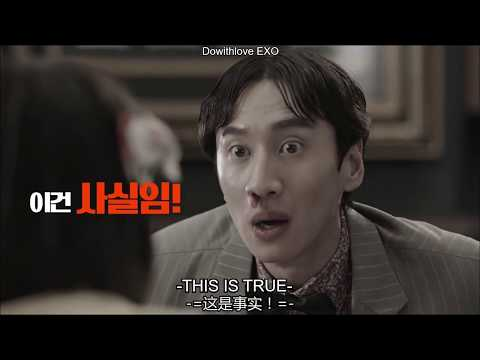 PART 2/3 ~Find EXO in Korean Drama~ [엑소 x 드라마]