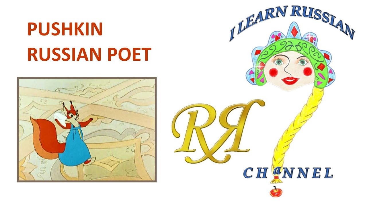 Russian Language And Culture Learn 113