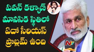 Vijaya Sai Reddy Fires On Pawan Kalyan..