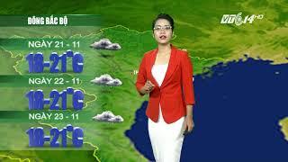 VTC14 | Thời tiết 12h 20/11/2017 | Không khí lạnh tăng cường, miền Bắc rét kéo dài đến hết tuần