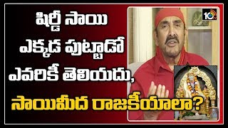 Sri Shirdi Saibaba movie lead Vijay Chander reacts on Shir..