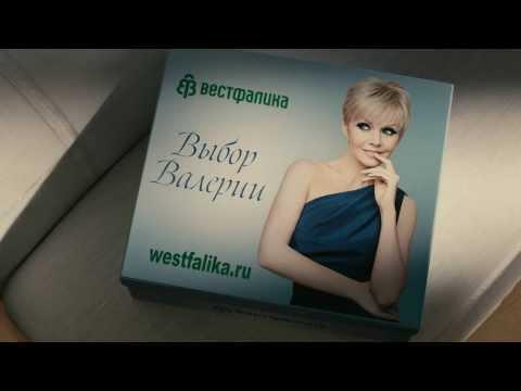Рекламный ролик с Валерией 5 сек.