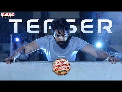 Official teaser: Ichata Vahanumulu Niluparadu ft. Sushanth, Meenakshi Chaudhary