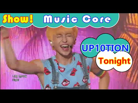[HOT] UP10TION - Tonight, 업텐션 - 오늘이 딱이야 Show Music core 20160813