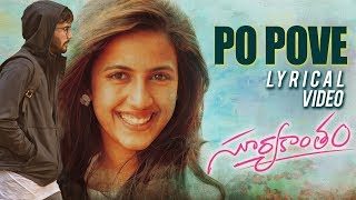 Po Pove Lyrical Song - Suryakantam Movie- Niharika..