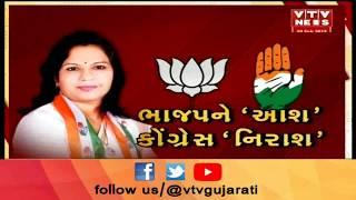 Vtv Debate: Patidar નેતાએ Congress ની 'આશા' પર પાણી ફેરવ્યું ! | Vtv News