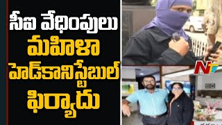 Atmakur CI cheated me in name of marriage, alleges woman c..