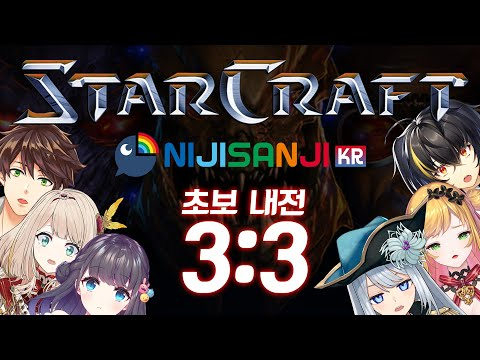 【STARCRAFT: REMASTERED】 New game = Beginner's luck for Hada