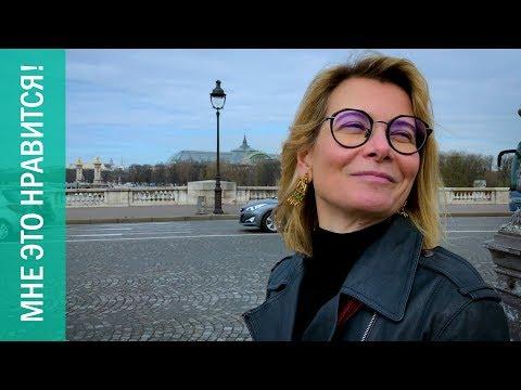 Париж 2! Кондитерские, рынок и церковь Сен-Сюльпис | Мне это нравится! #26 | Юлия Высоцкая (6+) photo
